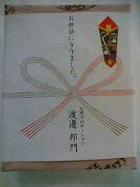 Ohagi_3