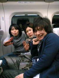 Ws_trio