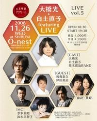 Flyer_08_live_5_2
