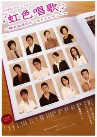 Flyer_0917_a