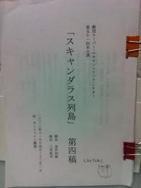 Img_2140_765x1024